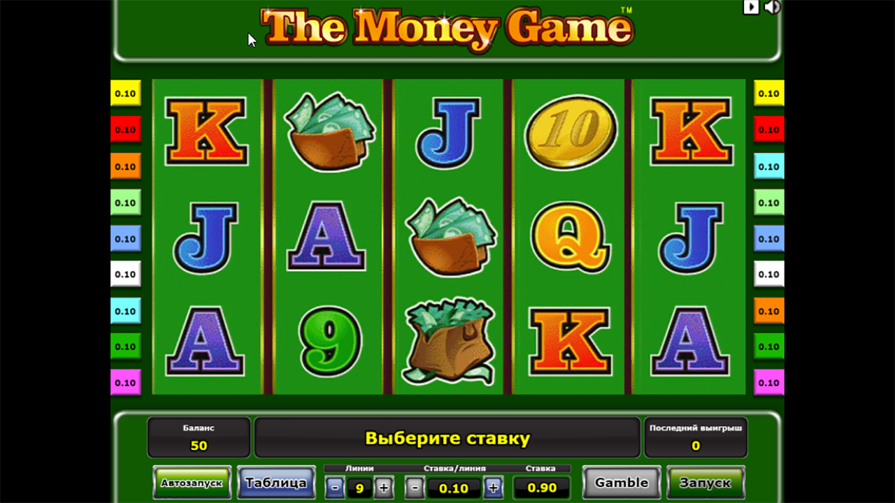 The Money Game 3