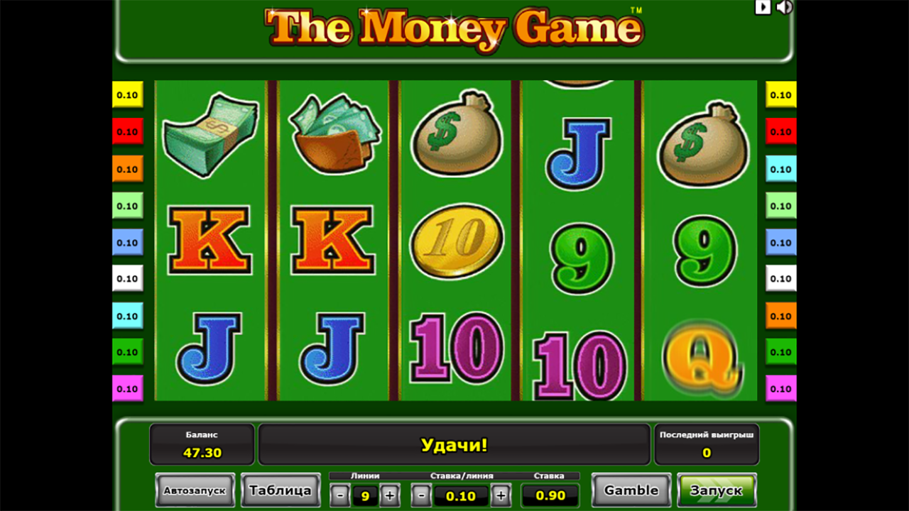 The Money Game 6